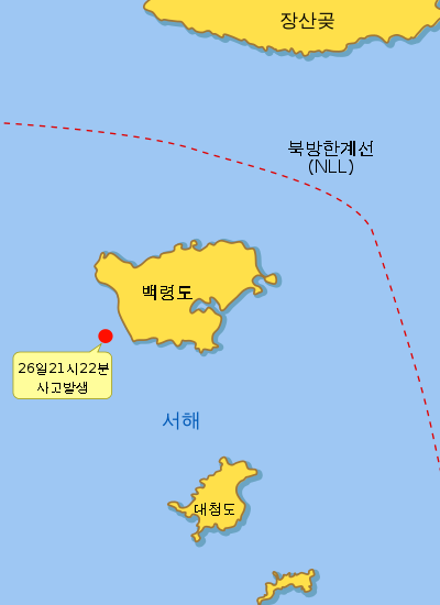 Cheonan_incident_map.png